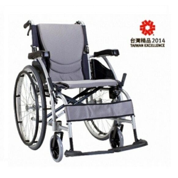 【康揚】S曲面型座墊輪椅舒弧105.2B(KM-1500.4) ~ 超值好禮2選1
