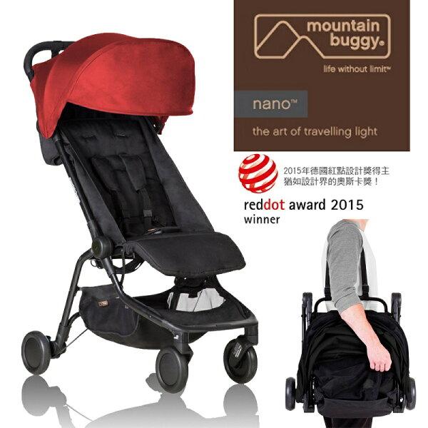 Mountain Buggy - 第二代 nano 全地形輕巧折疊推車 (紅)