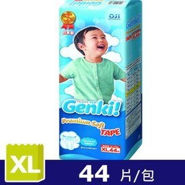 日本王子Genki元氣超柔紙尿褲XL(44片/包) - 限時優惠好康折扣