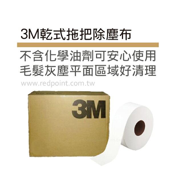 【3M乾式拖把除塵布】