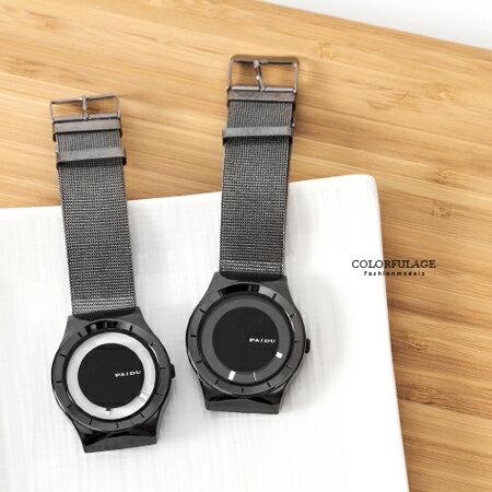 手錶 簡約風格無數字設計質感鋼索腕錶 現代都會時尚款 情侶對錶 柒彩年代【NE1779】單支售價 0