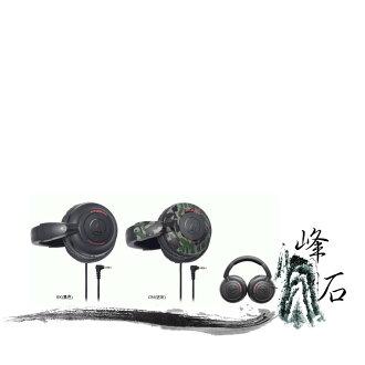 樂天限時促銷!平輸公司貨 日本鐵三角 ATH-BB500  攜帶式耳機