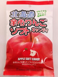 【13本舖】北海道Romance軟糖(蘋果/哈密瓜)