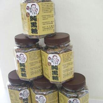 【台東專區】ㄚ貴手工純黑糖-300g