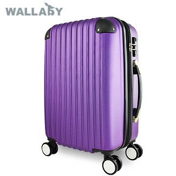 【JOHOYA】20吋-ABS撞色黑邊直條申縮層霧面行李箱《高光紫》