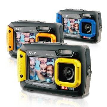 SVP Aqua 8800 防水防塵防摔雙螢幕2000萬像素數位相機