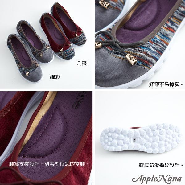 AppleNana。波希米亞風運動風氣墊娃娃鞋【QD65201380】蘋果奈奈 1