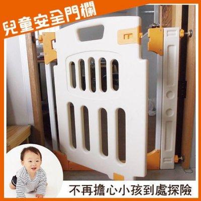 凱莉小舖【pq】史上安全第一 外銷歐洲市場 安裝快速 嬰幼兒柵欄/ 兒童安全門欄 寵物門欄