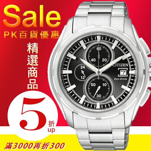 CITIZEN日本星辰 Eco-Drive紳士光動能三環計時腕錶-黑/43mm/CA0270-59F公司貨