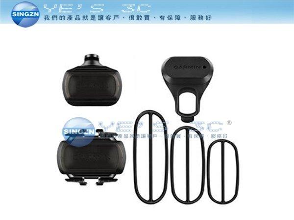 「YEs 3C」 全新 GARMIN 自行車速度+踏頻感測器組 速度/踏頻感測器 010-12104-01