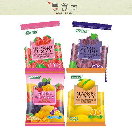 【COCON】QQ水果軟糖 葡萄/草莓/芒果/綜合(100g)