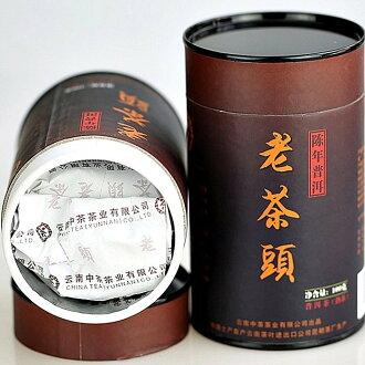 【臻馥郁茶行】2008年中茶陳年老茶頭