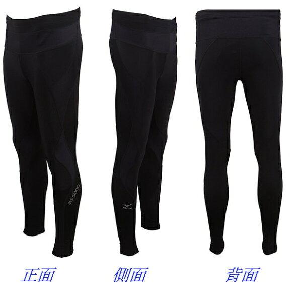 (陽光樂活)-MIZUNO美津濃 男款 BG5000 機能壓縮緊身褲  A60BP30090 黑x黑
