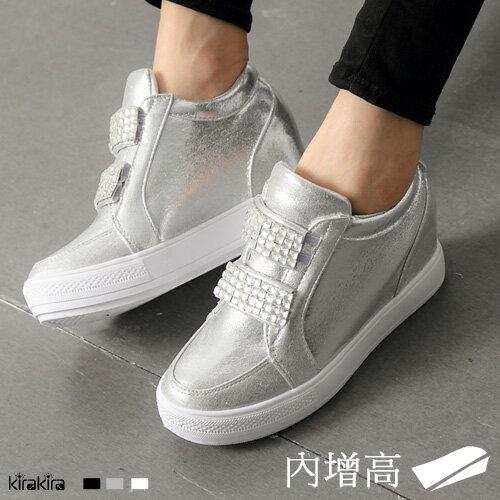 內增高厚底休閒鞋 韓系寬版水鑽鬆緊條內增高厚底休閒鞋