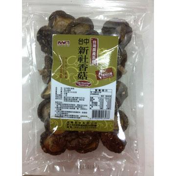 《茂喜》台灣在地優質商品-台中新社香菇(大) 60g/包