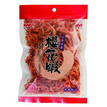 《茂喜》台灣在地優質商品-東港櫻花蝦50g/包