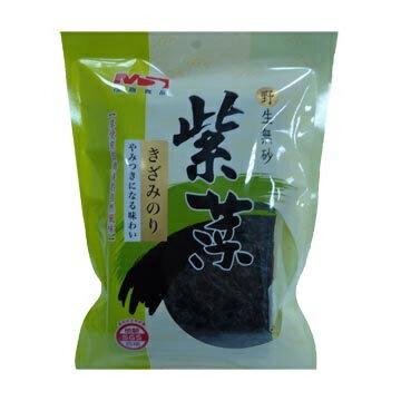 《茂喜》進口嚴選商品-野生無砂紫菜30g/包