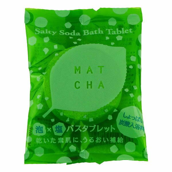 CHARLEY 泡鹽碳酸入浴錠-抹茶 50g