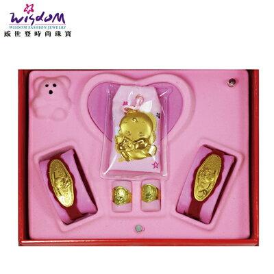 彌月黃金禮盒 1錢 寶貝天使禮盒 送禮推薦款