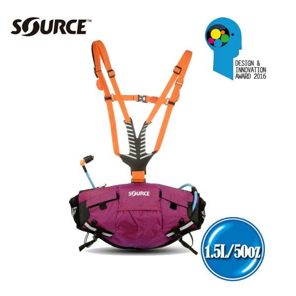 以色列SOURCE 自行車水袋背包Hipster 20527A7015【紫色】1.5L/ 城市綠洲 (自行車.馬拉松.路跑.登山.腰包)