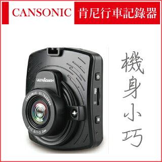 CANSONIC 迷你高畫質行車紀錄器 / 行車記錄器 D210