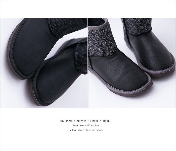 格子舖*【KDLF5354】寒冬必備保暖厚毛料 時尚混色毛呢拼接皮革  防滑膠底中筒雪地靴 雪靴 2色 2