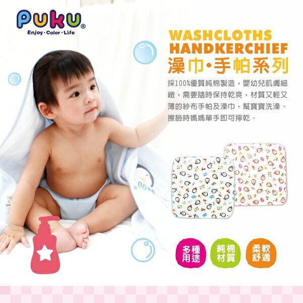 『121婦嬰用品館』PUKU 印花紗布手帕 2入(粉) - 30*30cm 2
