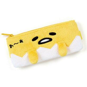 【真愛日本】16082700032絨毛造型扁筆袋附束帶-GU大臉黃三麗鷗家族 蛋黃哥 Gudetama收納 筆袋