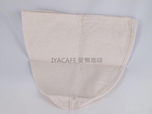 《愛鴨咖啡》法蘭絨 濾布 咖啡沖袋 一磅