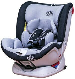 ★衛立兒生活館★欣康 SYNCON ONE(0-12歲)ISOFIX汽車安全座椅-灰黑