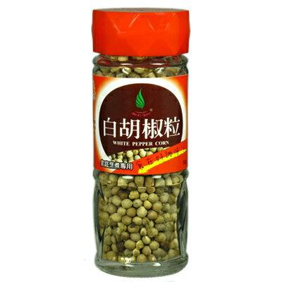 《飛馬》白胡椒粒‧White Pepper Corn-50g