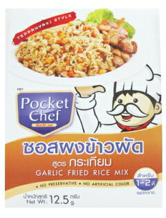 《飛馬》Pocket Cheff 泰式蒜香炒飯料‧Garlic fried rice mix -12.5g[3B00001M]