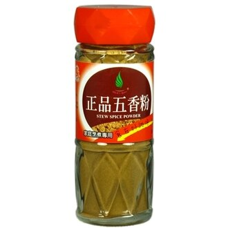 《飛馬》正品五香粉‧Five-Spice Powder-30g