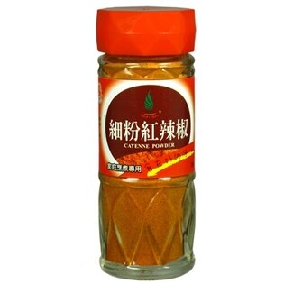 《飛馬》細粉紅辣椒‧Cayenne Powder-35g