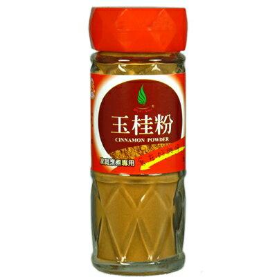 《飛馬》玉桂粉‧Cinnamon Powder-30g