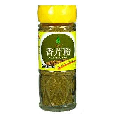 《飛馬》香芹粉‧Flying Horse Celery Powder-30g