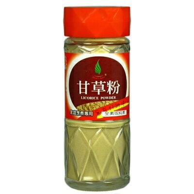 《飛馬》特調甘草粉‧Liquorice Powder-25g
