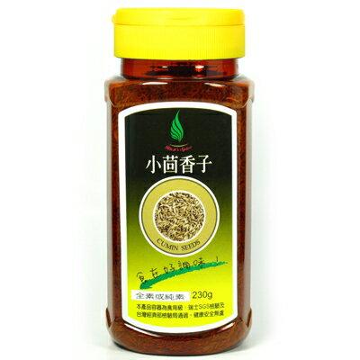 《飛馬》小茴香子‧Cumin seeds-230g