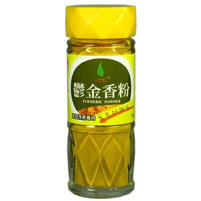 《飛馬》鬱金香粉 (又稱薑黃粉)‧Turmeric Powder-40g