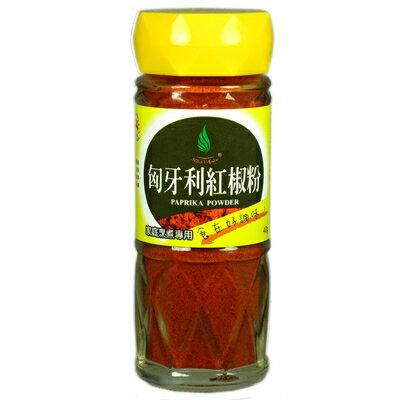 《飛馬》匈牙利紅椒粉‧Flying Horse Paprika Powder-40g