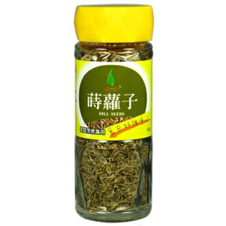 《飛馬》蒔蘿子‧Flying Horse Dill Seeds-40g