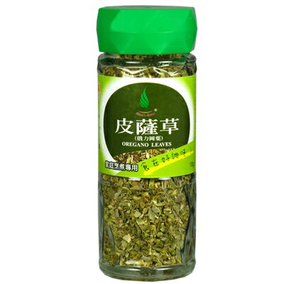 《飛馬》皮薩草‧Flying Horse Oregano-10g
