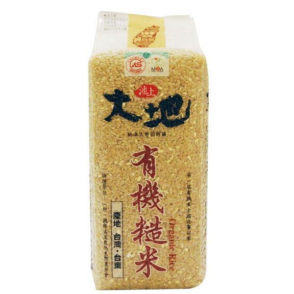 滿2000免運大地有機糙米1.5kg