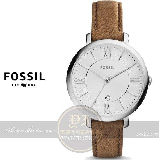 FOSSIL美國品牌Jacqueline經典復古羅馬品味淑女腕錶-咖啡/36mm ES3708公司貨/禮物