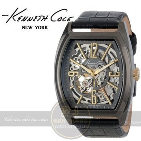 Kenneth Cole國際品牌皇家尊爵酒桶型機械腕錶-黑/40mm IKC1895公司貨/設計師/禮物