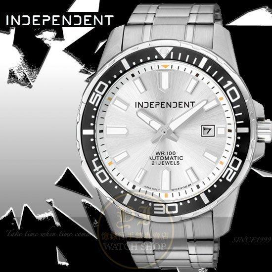 INDEPENDENT日本原創潛水造型機械腕錶-白/44mm公司貨BJ4-418-21/情人節/禮物
