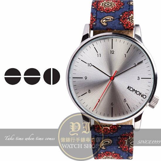KOMONO比利時品牌WINSTON PRINT佩利斯印花絲巾腕錶-Paisley Foulard/41mm KOM-W2154公司貨/禮物