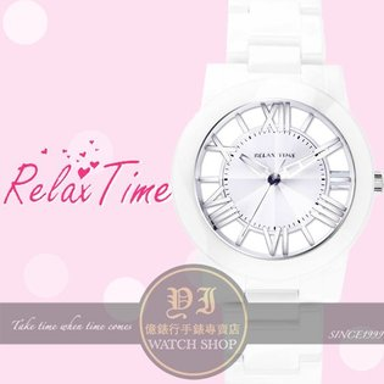 Relax Time關詩敏代言RT53優雅鏤空陶瓷腕錶-白/銀/38mm RT-53-1公司貨/MIT/禮物