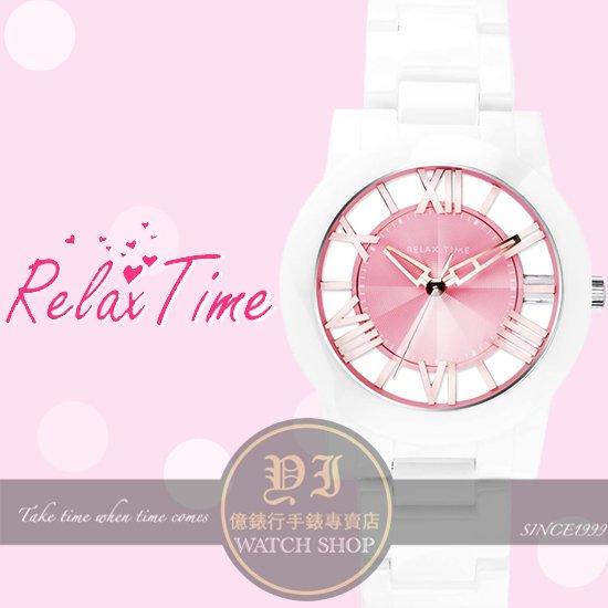Relax Time關詩敏代言RT53優雅鏤空陶瓷腕錶-白/粉紅/38mm RT-53-8公司貨/MIT/禮物