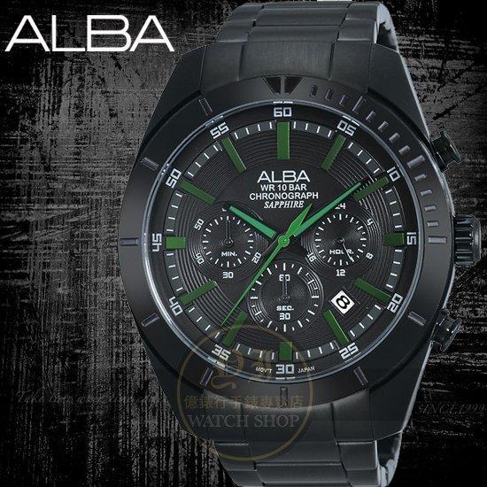 ALBA 楊祐寧代言 ACTIVE七夕情人計時腕錶-黑x綠/45mm/VD53-X150G/AT3603X1公司貨/SEIKO/情人節